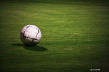 Gioco e calcio-scommesse
