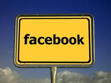 Adolescenti a rischio di depressione a causa dei social network?